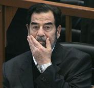 دماء صدام حسين