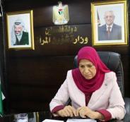 وزيرة المرأة الفلسطينية