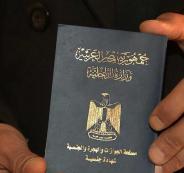 الجنسية المصرية تسقط عن من يهدد أمن الدولة