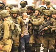 ضرب اطفال فلسطينيين