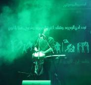 مهرجان فلسطين الدولي برام الله
