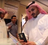 السعودية وواتساب