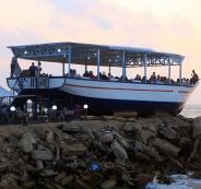 سفينة لولو روز