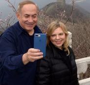 سفريات نتنياهو المتكررة تثير جدلاً في اسرائيل