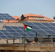 ربط المدارس الحكومية بالطاقة الشمسية