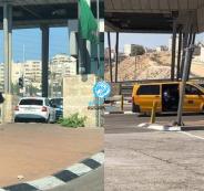 السماح للفلسطينيين بالدخول الى القدس