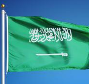 حركة فتح والسعودية