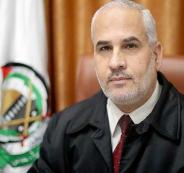 ترامب من السعودية يصف حماس بالإرهابية.. والحركة ترد
