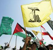 حماس وحزب الله وباراغواي