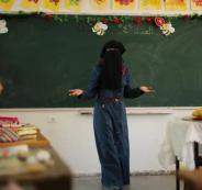 الاعتداء على معلمة فلسطينية
