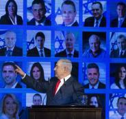 نتنياهو وانتخابات الليكود