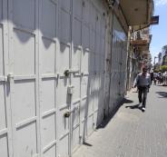 اغلاق محال تجارية في نابلس