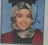 وفاة فتاة فلسطينية في تركيا