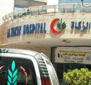 مستشفى الزكاة في طولكرم