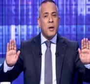 احمد موسى والاخوان