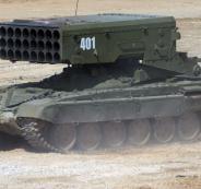 ظهور دبابة فريدة في سوريا