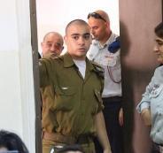 الجندي الاسرائيلي قاتل الشهيد الشريف
