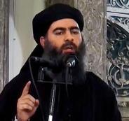 اين ابو بكر البغدادي