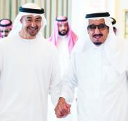 العلماء المسلمون بالجزائر لدول الخليج: لقد أطربتم أعداء الأمة
