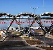 مطارات كردستان العراق