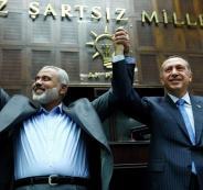 حماس والعقوبات الامريكية على تركيا