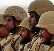 مقتل جندي سعودي