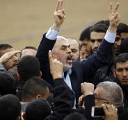 حماس ومسيرات العودة