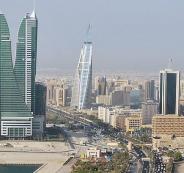 اسرائيل وورشة البحرين
