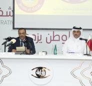 قطر وفلسطين ومكافحة الفساد