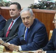 نتنياهو واجتماع الكابينت الاسرائيلي