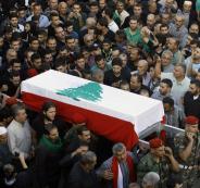مقتل جندي لبناني