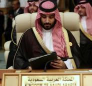 واشنطن والسعودية والاتجار بالبشر