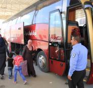الحجز المسبق للسفر من فلسطين الى الاردن