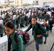الاردن والعودة الى المدارس