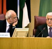 عريقات واستهداف الرئيس الفلسطيني