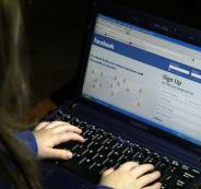 ابتزاز فتاة عبر الفيسبوك في الخليل