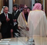 زيارة بوتين الى السعودية