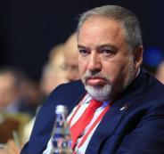 ليبرمان: نهاية العام سننتهي من خطر النووي الإيراني وأنفاق غزة