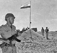 اسرائيل وحرب اكتوبر