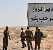 داعش يسيطر على حقول نفط في دير الزور