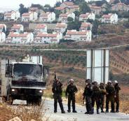 دول اوروبية تطالب اسرائيل بدفع تعويضات