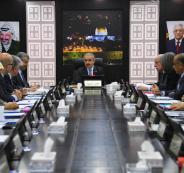 اجتماع الحكومة الفلسطينية