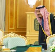 الملك سلمان والفلسطينيين