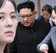 شقيقة الزعيم الكوري الشمالي