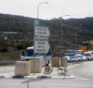 فرض اغلاق شامل  على الضفة  الغربية