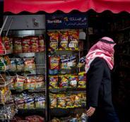 منع ادخال منتجات اسرائيلية الى الاراضي الفلسطينية