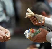 الازمة المالية الفلسطينية