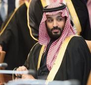 زوجة ولي العهد السعودي