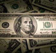 سعر الدولار اليوم في رام الله