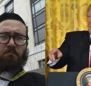 ترامب واليهودي